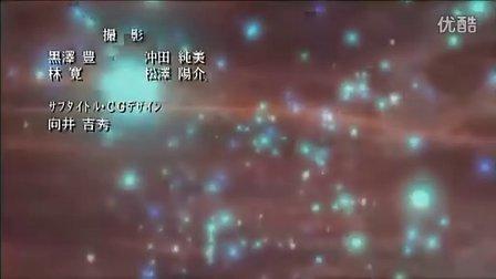 奇幻贵公子-Ending Theme【op ed 片断】