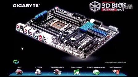 技嘉演示X79主板新3D UEFI BIOS设置界面