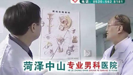 菏泽市中山慢病专科医院