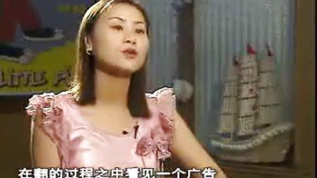 哈尔滨福星教育速录师培训学校
