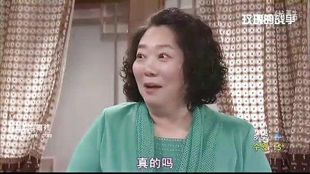 「韩剧」玫瑰战争 吴大奎 金慧利 金仁瑞 李亨哲 93集(韩文中字)