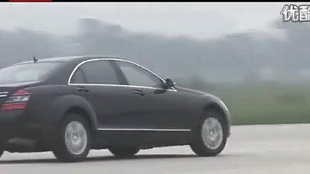 2011款奔驰S600报价及图片 奔驰S600价格