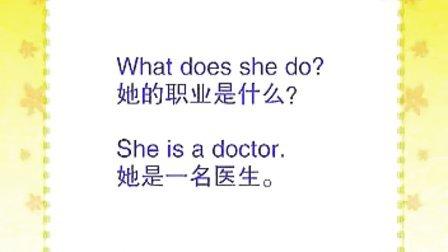 小学4年级英语上海牛津版上 (3)