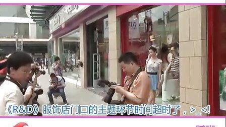 20110424恒基广场时尚街拍活动视频
