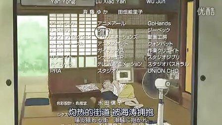 美丽的地方——《给桃子的信》(Momo e no Tegami Chi)片尾曲