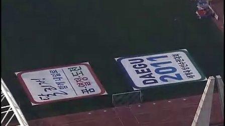 2011 大邱世界田径锦标赛