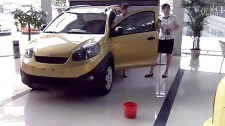 瑞麒X1提车-2010