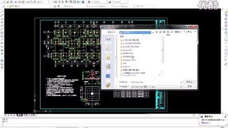 7  PKPM算量、钢筋手工建模 独立柱基础定义及绘图方法(广西服务部)