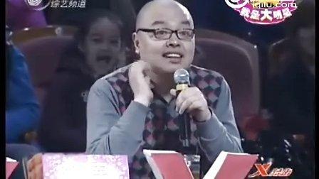 """""""发嗲版凤姐""""笑爆山东电视台我是大明星节目"""