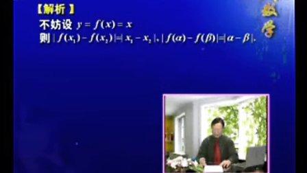 高中三年级数学 不等式的证明求解及应用