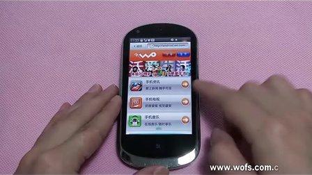 【乐phone系统教程】如何恢复默认手机浏览器www.wofs.com.cn