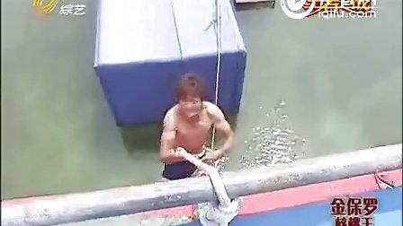 快乐向前冲王中王争霸总决赛 黄长健夺冠