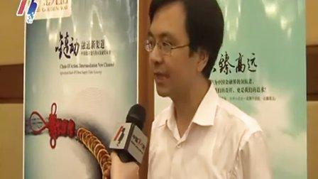 中国农业银行宁波市分行投资银行部总经理 俞万可