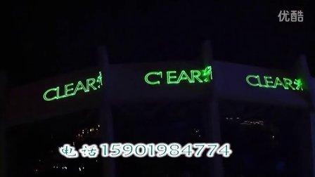 高功率激光灯 楼体广告投影
