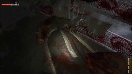 No.8 死刑犯:罪恶起源 第八章