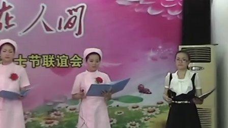黄梅县人民医院5.12护士节联谊会诗朗诵:真情,是一朵璀璨的奇葩