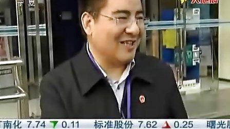 陈光标已抵日本 援助日本友人