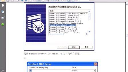 [电影天堂 www.aai9.com 汉王考勤机 C330 Web查询系统介绍.avi]