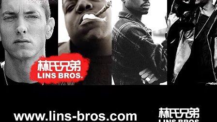 B.o.B,2Pac,Notorious B.I.G.,Jay-Z,Eminem-Airplanes