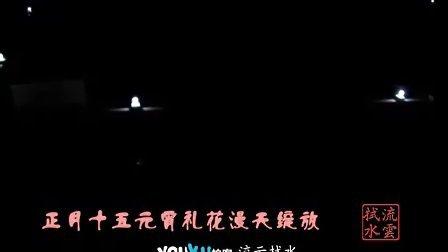 【拍客】正月十五元宵礼花漫天绽放