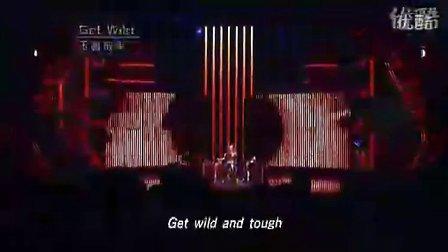 Get.Wild