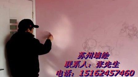 苏州墙绘,美化家居---青舞飞阳工作室