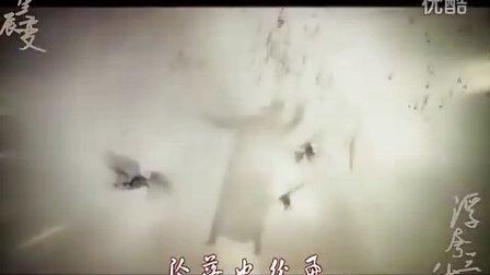 [原创伪片花]星辰变—BY浮夸三升(与原著小说无关,禁止二次上传及肢解)
