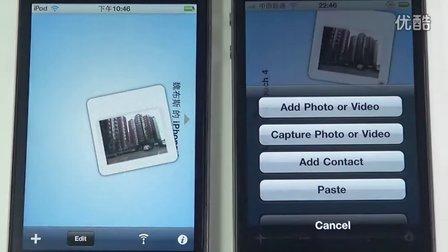 用最直观的方法在iOS设备之间互传文件[WEIBUSI.NET 出品]