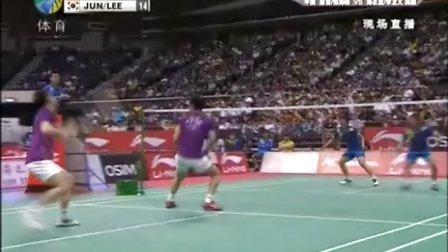2011年新加波羽毛球超级赛男双半决赛中国蔡赟傅海峰VS韩国李龙大郑在成