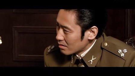 《黎明之前》刘新杰剪辑版第8集