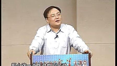 (大天)罗胖早年商业相声(2)  白白胖胖小分头 2008