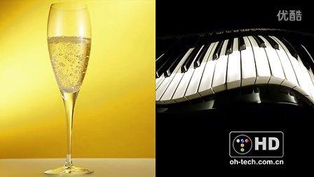 Salute 干杯!第87期 酒配乐-莫扎特效应与香槟和起泡酒