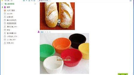 [北大移植三群西点烘焙公开课]第三讲 烘焙模具/香草戚风蛋糕制作