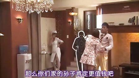 日剧-Dr.伊良部一郎01【月影琴桥】德重聪 余贵美子 原干惠