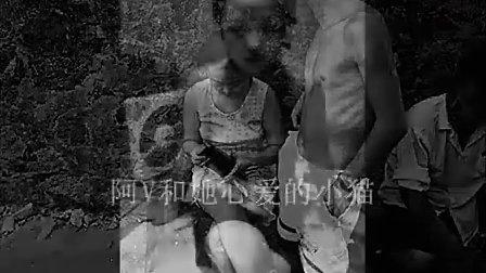 感人黑镜头故事16岁村妓生活纪实必看GTB格瑞特宝贝姜雨乐