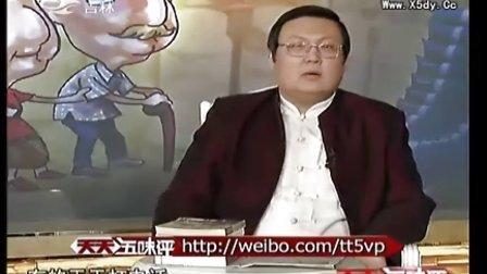 [爱看影院]【天天五味评20110523】别让保健品忽悠了咱爸咱妈