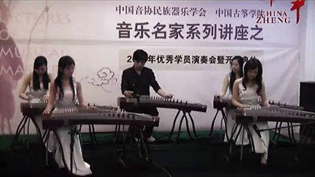 《春到拉萨》袁莎中筝学院优秀学员演奏