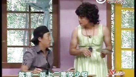 快乐暑假行不行(武妈妈的四个宝贝)  喜剧学院  张敏健