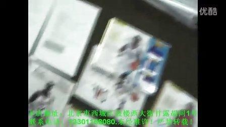 NBA球星卡拆卡视频09-10 国宝-003