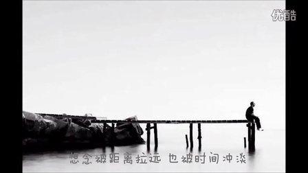 MV:流川枫与苍井kong(2011年最感动人心的民谣)