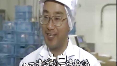 料理东西军—披萨VS广岛煎