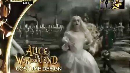 第83届奥斯卡颁奖典礼《爱丽丝梦游仙境》获奥斯卡最佳服装设计奖