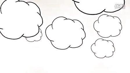 weareroyale - the red cloud projest