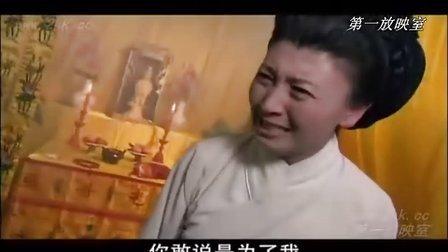 包青天之七侠五义17