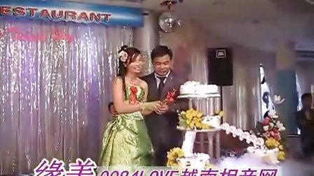越南新娘婚礼视频!-缘美越南相亲网