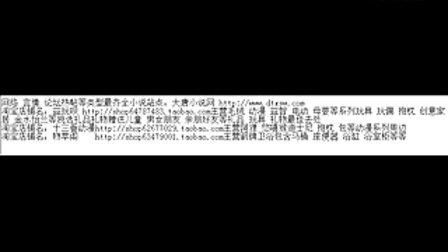 香玉大舞台红脸 刘墉回北京