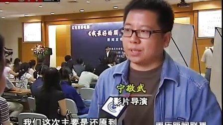 电影《我最好的朋友江竹筠》9月全国上映 110531   重庆新闻