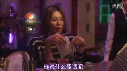 【日劇】仁慈之女 國稅局檢察官_SP 鐵面女人