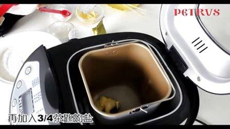 柏翠PE8020面包机 制作面包