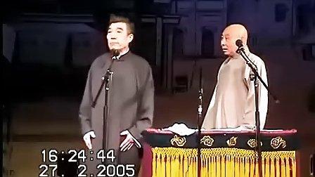 郭德纲[www.youmoxue.com]274.德云社相声5年2月27时长:91分5秒12